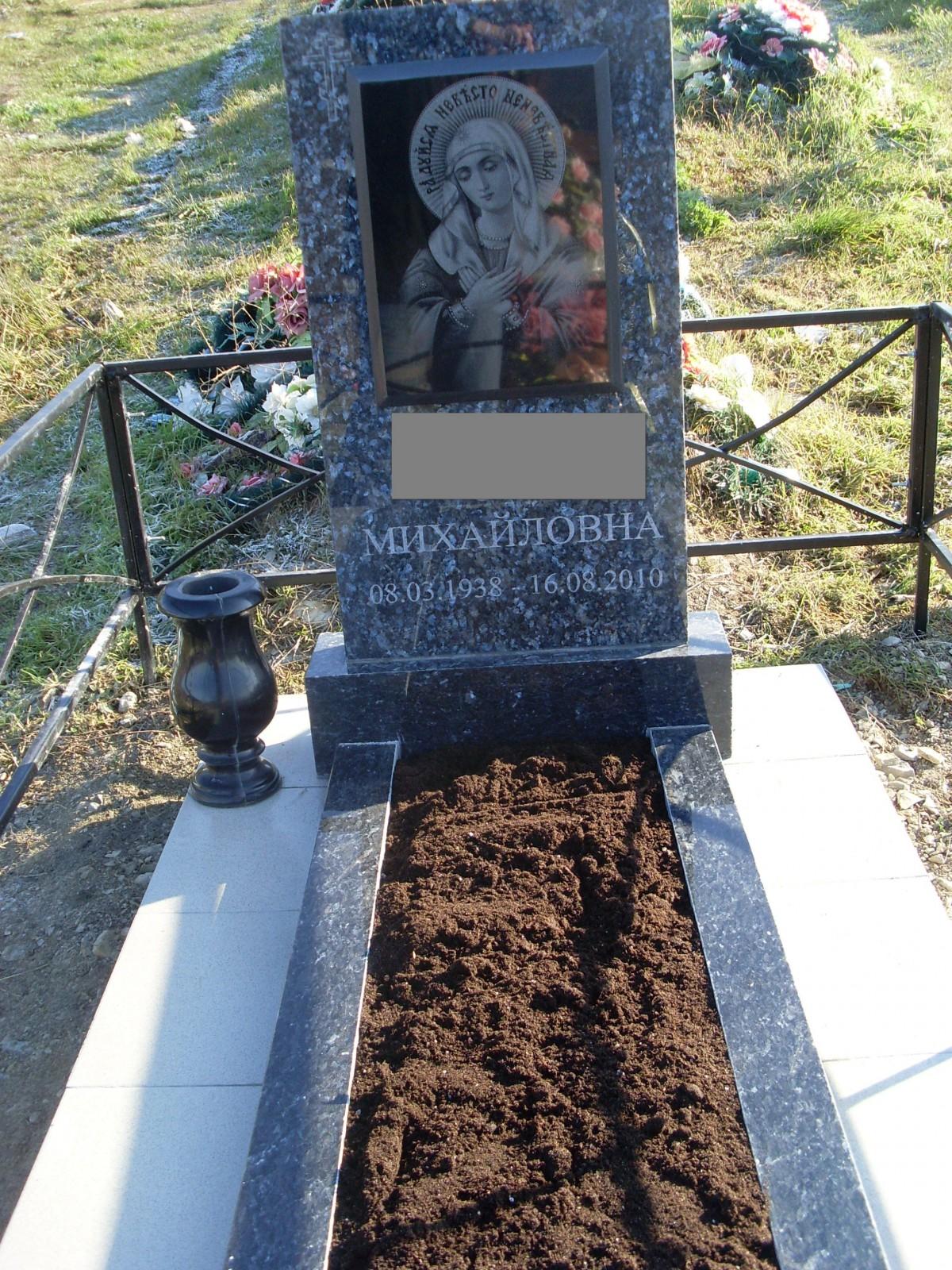 Эконом памятник Плечики Геленджик Мемориальный одиночный комплекс из двух видов гранитов Нефтегорск